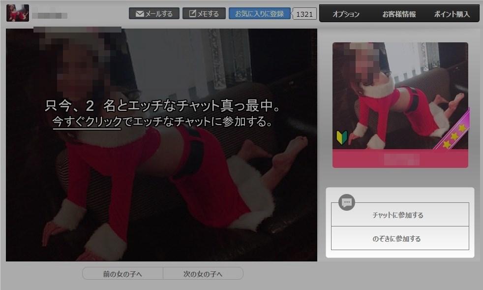 DXLIVEプロフィール画面
